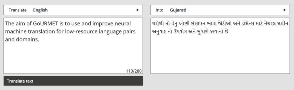 The GoURMET Translate Tool with two boxes (in this case English and Gujarati). The translation works in both directions